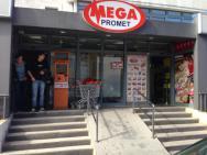 Терминал Европеймент Mega Promet