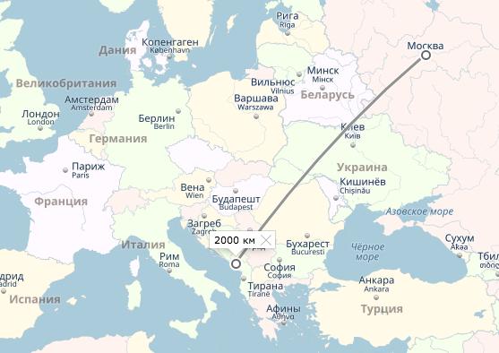 Доска объявлений работа черногорье подать объявление по астане