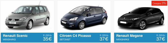Аренда легковых авто в Черногории