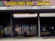 Автобусная станция в Рожае