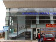 Автобусная станция в Тивате