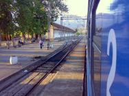 Вокзал в Баре