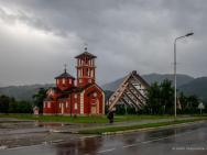 Святыня Церковь Рождества Христова