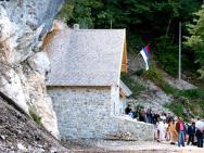 Святыня Монастырь Урошевица