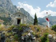 Святыня Церковь Святого Пророка Илии
