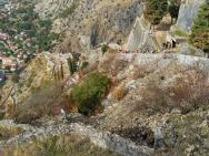 Памятник архитектуры Крепостная стена