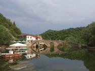 Природа Мост Риека Црноевича (Арочный мост на реке Церноевича)