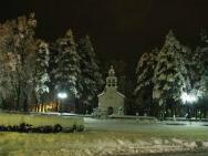 Святыня Церковь Влашка