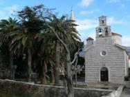 Святыня Церковь Святой Троицы