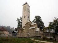 Церковь Петра и Павла в Биело Поле