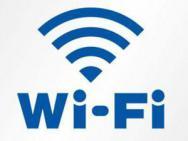 Wi-Fi точка Ciao (Чао)