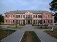 Краеведческий музей в Никшиче