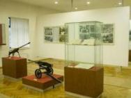 Городской музей в Подгорице