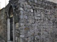 Археологический музей в городе Будва