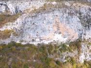 Монастырь Острог ( Ostrog )