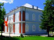 Голубой дворец