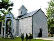 Монастырь Жупа Никшичская