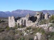 Древний город Свач