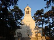 Святыня Кафедральный собор Святого Василия Острожского