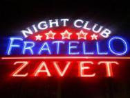 Дискотека Fratello Zavet (Фрателло Завет)