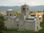 Паломничество Монастырь Джурджеви ступови (Георгиевские столбы)