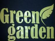 Дискотека Green Garden