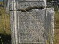Памятник архитектуры Римский город Дукля