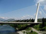 Памятник архитектуры Мост Тысячелетия