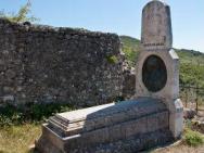 Памятник архитектуры Город-крепость Медун