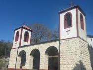 Святыня Монастырь Дайбабе ( Dajbabe )