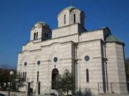 Святыня Церковь св. Петра