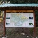 национальный парк Дурмитор - NP Durmitor
