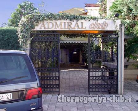 Admiral Club