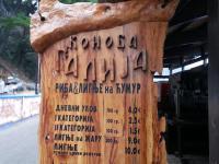 Konoba Galija