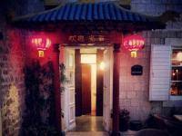 Chinese restaurant Shanghai