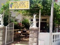 Грейп кафе (Grape cafe)