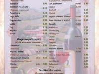 Грейп кафе (Grape cafe)
